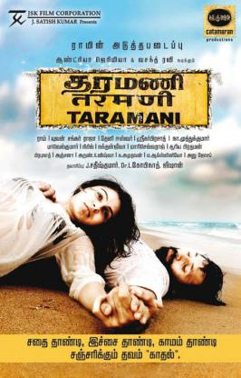 Taramani is an upcoming tamil movie directed by Ram. Produced by J Sathish Kumar, L Gopinath, Gishan under the banner JSK Film Corporation. Andrea Jeremiah and Vasanth Ravi plays the lead role in the movie.