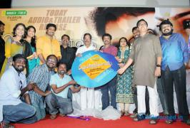 Vennila Veedu Movie Audio Launch Gallery