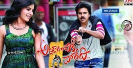 The Leaked Dialogues from the latest movie Atharintiki Daredi, which is a latest tollywood upcoming release...