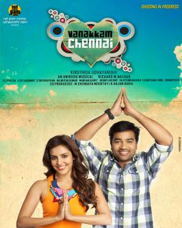 Vanakkam Chennai Trailer Gets Good Response