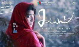 Mynaa, Kumki director Prabhu Solomon's Kayal firstlook disclosed
