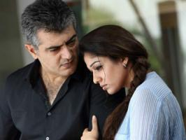 Audio of Thala Ajith's upcoming film Arrambam is set to hit the stores from 19th of September.