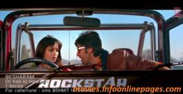 Dil Ka Jo Haal Hai Video Song Besharam | Ranbir Kapoor, Pallavi Sh..
