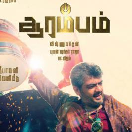 Ajith and his upcoming film Arrambam are been hot in the Kollywood tinsel town. As trailer and audio of Arrambam will be releasing today '#Arrambam' is trending in twitter trends.