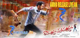 Watch NTR's Ramayya Vastavayya Audio Release Live Streaming, Ramayya Vastavayya Audio Release Live