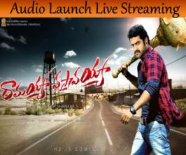 Ramayya Vasthavayya Audio Launch Live Streaming