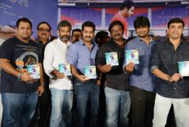 Ramayya Vasthavayya  movie Audio Launch,Telugu Movie Audio Launch,NTR,Harish Shankar,set-3