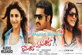 Ramayya Vasthavayya audio review,Thaman has delivered two hit albums Brindavanam and Baadshah for NTR and Did he manage to make a hattrick for NTR with Ramayya Vasthavayya? Read the Ramayya Vasthavayya music review below.