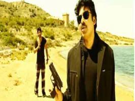 Pawan Kalyan's Attarintiki Daredi Review New  Trailer.Pawan Kalyan,Samantha,Shruti Hassan Starring Attarintiki Daredi Review Release date Trailer Pawan Kalyan's Attarintiki Daredi New Trailer