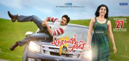 Attarintiki Daredi Movie release date poster, Pawan Kalyan's Attarintiki Daredi releasing posters on September 27th wallpapers on way2movies