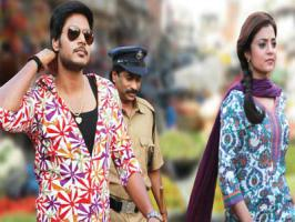 Sundeep Kishan and Nisha Agarwal's film DK Bose is initially supposed to hit the big-screens on September 27 but the film was postponed due to the sudden release of Pawan Kalyan's Attarintiki Daredi.