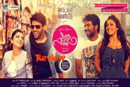 Way2movies back with Raja Rani Movie Review. Arya, Nayantara, Jai and Nazriya Nazim starred Raja Rani[Review]released this Friday [Sep 27] in theaters near you.