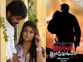 Kollywood is gearing up with the battle of two Tamil films, director Mysskin's thriller Onaayum Aattukuttiyum and multi-starrer Atlee's Raja Rani.
