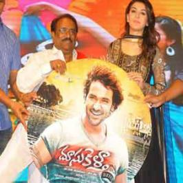 Doosukeltha Movie Audio Launch Function.Manchu Vishnu,Manchu Manoj,Hansika,Sunil,Mohan Babu,Dasari Narayana Rao,Srinu Vytla at Doosukeltha Audio Launch Function Video
