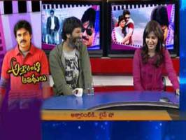 Samantha and director Trivikram Srinivas speaks on Attarintiki Daredi film, Pawan Kalyan and the movie success. Interview With Samantha and Trivikram Srinivas about Attarintiki Daredi Success