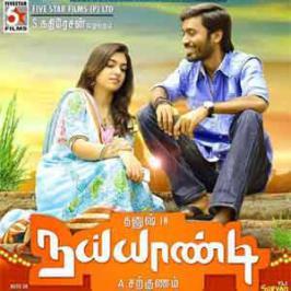 Naiyaandi Movie Theatrical Trailer.Dhanush,Nazriya Nazim Starring Naiyaandi Tamil Movie Official Theatrical Trailer Directed by A.Sarkunam Naiyaandi Movie Theatrical Trailer