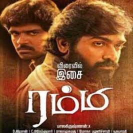 Vijay Sethupathi's Rummy first look posters unveiled yesterday [Oct 4]. Directed by K. Balakrishnan, Gayathrie Shankar is the female lead for Vijay Sethupathi in Rummy.