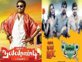 Theaters in Tamil Nadu have opened advance booking counters for two big Tamil films for Dussehra. Dhanush, Nazriya Nazim starred Naiyaandi and Kiruthiga Udhayanidhi's Vanakkam Chennai releasing on 11th October.