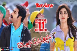 Way2movies brings you Ramayya Vasthavayya Movie Review this Friday on October 11. Checkout NTR's Ramayya Vastavayya review here.Young Tiger NTR has teamed up with director Harish Shankar for the film Ramayya Vasthavayya, a youthful commercial entertainer. Ever since the film has hit the floors, the expectations on the movie are quite high. The first look posters and promo songs visuals has added curiosity and raised the expectations on Ramayya Vasthavayya even more