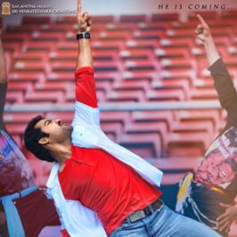 NTR starrer Ramayya Vasthavayya in the direction of Harish Shankar has taken Box-Office by storm on Day 1 Here is NTR's Ramayya Vasthavayya Day 1 collections share areawise…