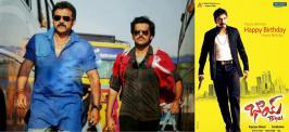Tollywood Big Films Ready For Release.Manchu Vishnu's Doosukeltha,King Nagarjuna's Bhai and Venkatesh Ram Starrer Masala are Ready For Release
