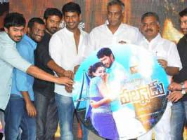 Palnadu Movie Audio Launch Function.Vishal , Lakshmi Menon Starrer Palnadu audio launch Function Event Video Coverage