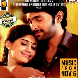 Vikram Prabhu and Surabhi starring Ivan Veramathri audio release is planned tomorrow on November 6th.