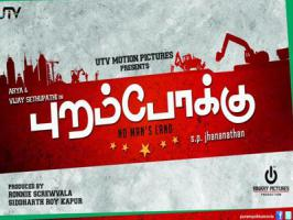 Arya and Vijay Sethupathi's multi-starrer film is titled as Purambokku. Being produced by UTV Motion Pictures, makers have released Purapokku firstlook poster today [Nov 15].