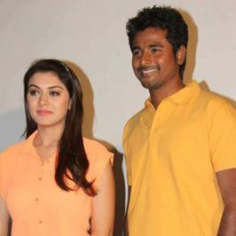 Makers of Siva Karthikeyan and Hansika's upcoming film Maan Karate have disclosed firstlook, audio and film release dates.
