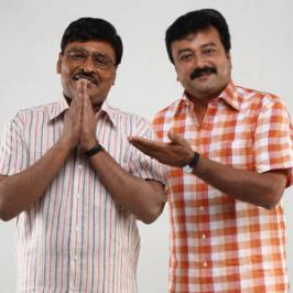 Two Tamil actors with good sense of humor, Bhagyaraj and Jayaram are set to share the screen space together for the first time. This upcoming Tamil movie is a political satire titled Thunai Mudhalvar.
