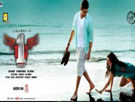 Super Star Mahesh Babu's 1 Nenokkadine audio rights has been bagged by Lahari Music for a whopping Rs 70 Lakhs, as per the reports. This is one of the best prices for a Telugu movie.