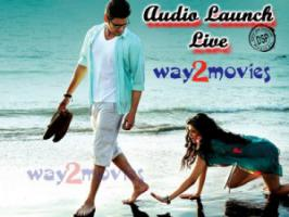 1-Nenokkadine Audio Function Live Streaming, Superstar Mahesh babu 1 Nenokkadine audio function live streaming video, 1-Nenokkadine audio launch live streaming