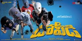 D For Dopidi Movie Review, D for Dopidi 2013 Telugu Movie Review, D For Dopidi Review,D For Dopidi Rating,D For Dopidi Movie Review in telugu,D For Dopidi Live Updates, D For Dopidi  Tweet Review, D For Dopidi Talk, D For Dopidi Public talk, D For Dopidi Movie Rating,D For Dopidi Telugu Movie Review,varunsandesh,Sundeep Kishan,Melanie Kannokada,Siraj Kalla,Krishna DK,Mahesh Shankar,
