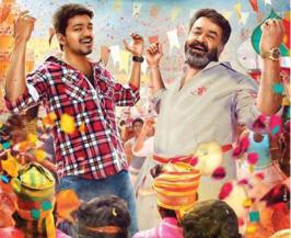 Mohanlal has arranged a special preview show for his Jilla team in Chennai and the unit is said to have given a standing ovation for Mohanlal and his film.