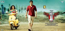 1 Nenokkadine Movie Latest Wallpapers, Mahesh Babu, Krti Sanon movie starting in 1 Nenokkadine Latest Movie Stills And Wallpapers