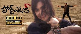 Heart Attack New Trailer, Heart Attack Trailer, Heart Attack Movie Actor Nithin, Heart Attack Movie Actress Aadha Sharma, Heart Attack Director Puri Jagannath, Heart Attack TrailerHeart Attack New Trailer, Heart Attack Trailer, Heart Attack Movie Actor Nithin, Heart Attack Movie Actress Aadha Sharma, Heart Attack Director Puri Jagannath, Heart Attack Trailer