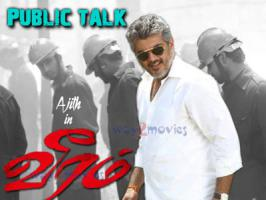 Ilayathalapathy Vijay's Jilla released grand with huge openings in Tamil Nadu and 207 screens in Kerala along with USA. Jilla opened to mixed reviews from cine go watchers and way2movies is back with Jilla public talk.