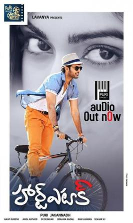 Heart Attack Audio Out Now Poster, Heart Attack Movie Wallpaper, Heart Attack Movie Actor Nithin, Heart Attack Movie Actress Adha Sharma, Heart Attack Director Purijagannath