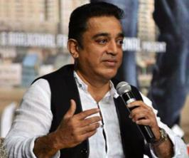 Actor-filmmaker Kamal Haasan, who was conferred with the Padma Bhushan award Saturday, said it was his