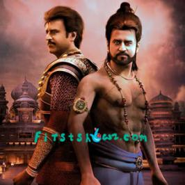Rajinikanth's much anticipated movie Vikrama Simhahas finally got its release date. Tamil movie Kochadaiyaan being dubbed into Telugu as Vikrama Simha will release worldwide in 8 languages on April 11