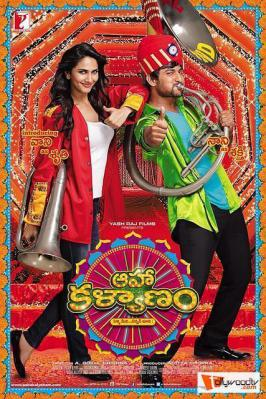 Watch : Aaha Kalyanam New Teaser, Aaha Kalyanam Latest Teaser, Ahha Kalyanam Movie Actor Nani, Aaha Kalyanam Actress Vaani Kapoor, Aaha Kalyanam Video, aaha Klyanam 123 Sog Teaser
