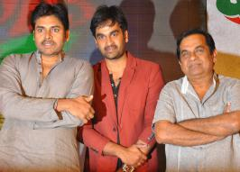 Pawan Kalyan Launch Basanti Movie Audio Launch Photos , Tollywood top actor Pawan Kalyan Launch Basanti Movie Audio Launch in hyderabad .