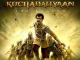 Superstar Rajnikanth's Kochadaiiyaan audio that was planned to be unveiled on 28th February at Sathyam Cinemas has been postponed to an un-revealed date.