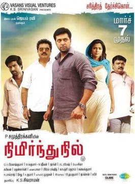 Upcoming Tamil action-thriller film directed by Samuthirakani's Nimrndhu Nil featuring Jayam Ravi and Amala Paul in the leads is gearing up for a grand release on March 7.
