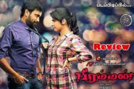 Director-producer-actor Sasikumar starred Bramman is the directorial debut of Kamal Haasan's assistant, Socrates. Tollywood actress Lavanya Tripathi debuts to Kollywood with Tamil rom-com Bramman as Sasikumar's love in the movie.