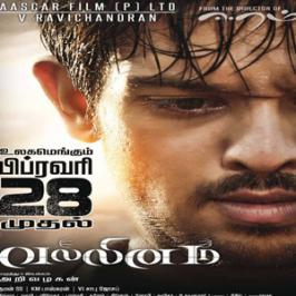 Aascar Films produced Nakul and Mrudula Bhaskar starred Vallinam finally gets release date and the movie directed by Eeram Arivazhagan is set to hit screens coming Friday on 28th February.
