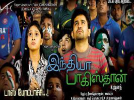 Music director Vijay Antony, who proved his hands on acting with 'Naan' and about to release his second heroic venture 'Salim', released the firstlook and Title of his third film.
