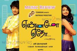 Yennamo Yedho is the upcoming Tamil film featuring Gautham Karthik, Rakul Preet Singh and Nikeesha Patel in the lead roles. Sony Music Company is marketing Yennamo Yedho music album composed by D. Imman for the lyrics penned by Madhan Karky. Ravi Prasad Productions Yennamo Yedho directed by Ravi Thy