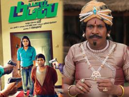 Way2movies is back with the list of Tamil films releasing this Friday on 18th of April. Four direct Tamil movies and one dubbing film releasing in Chennai in this holiday season. Epic fiction comedy Thenaliraman and black comedy thriller Damaal Dumeel are the two noted films releasing today along w