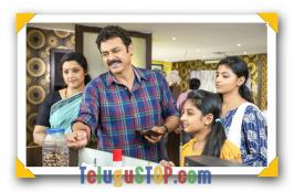 Drishyam Movie Stills